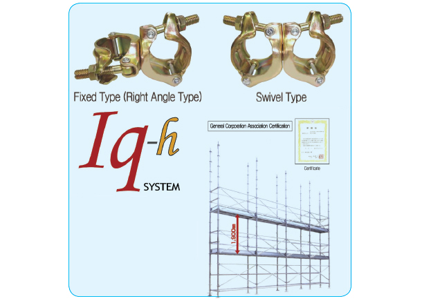 Construction-scaffolding-products