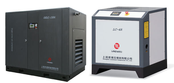 Energy-saving-&-environmentally-friendly-screw-air-compressor