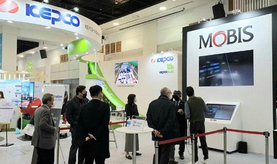 International Electric Vehicle Expo