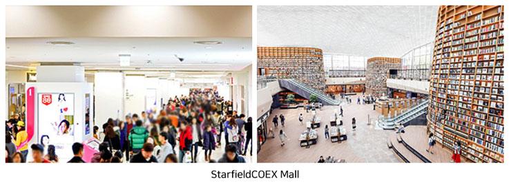 StarfieldCOEX Mall