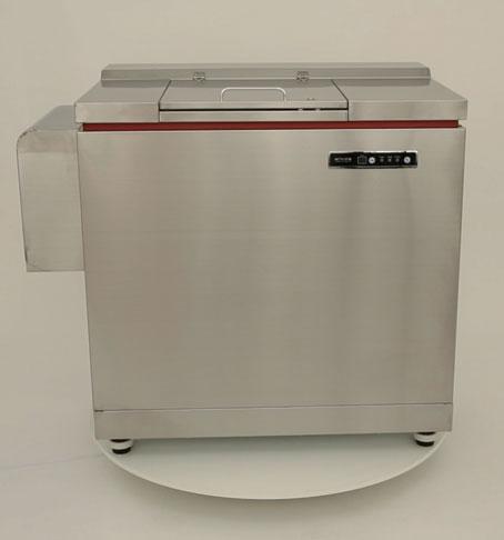 Food Waste Processor