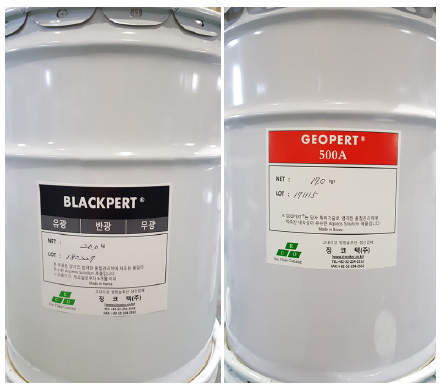 Water-soluble Antirust Coating Agent