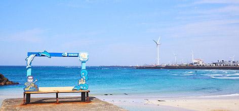 Gimnyeong Seongsegi Beach