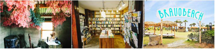 Daesugil Dabang, Sosimhan Bookstore and Bravo Beach